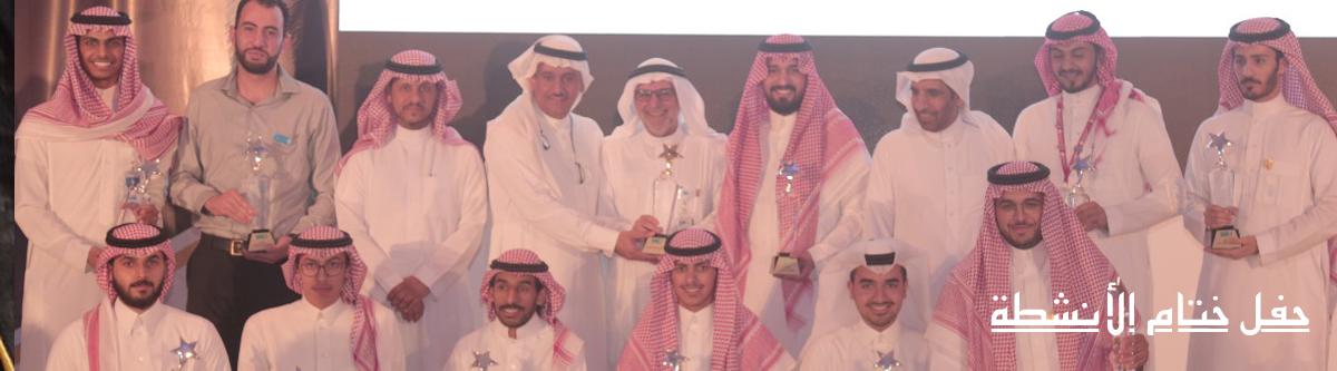 حفل ختام الأنشطة 1 - برعاية كريمة من معالي مدير...