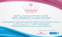 فعالية سرطان الثدي