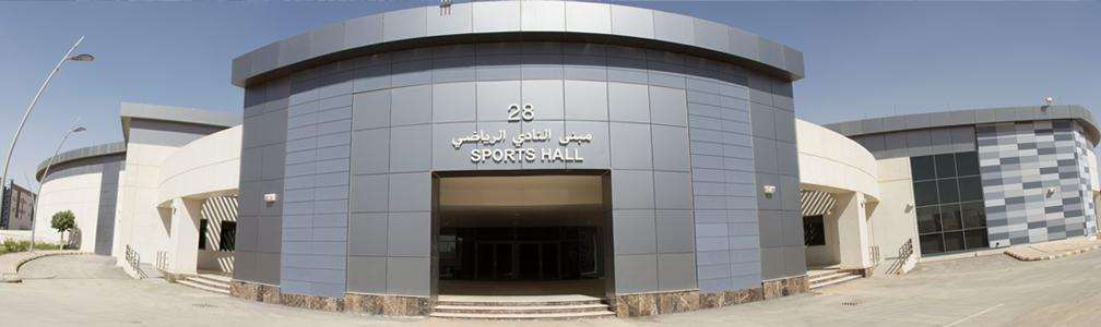 النادي الرياضي - تقديم الرعاية الرياضية الشاملة...
